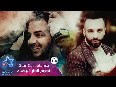 سيف عامر وامجد يعقوب - صار فترة (حصرياً) | 2018 | (Saif Amer & Amjad Yacoub - Sar Fatra (Exclusive