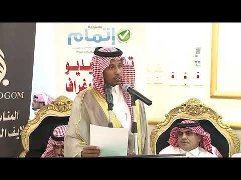 ثناء شيخ قبيلة السميان من  البقوم  حمود الجويع لمقدم الحفل محمد نشاء في حفل الشيخ منير الشمالي