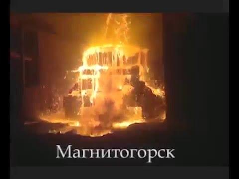 Аварии и взрывы на производстве / Accidents and explosions at the plants
