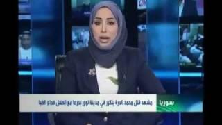 بكاء مذيعة الإخبارية السعودية على الهواء ،،، عاجل