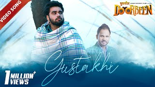 Gustakhi | Angrej Ali | Ninja,Wamiqa Gabbi | Doorbeen | Latest Punjabi Songs | Yellow Music