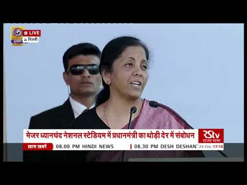 Nirmala Sitharaman's Speech | Inauguration of National War Memorial