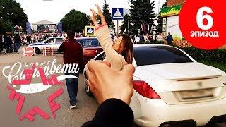 Новые Самоцветы TV. Эпизод 6