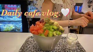 [ENG][cafe vlog 21] ?과일빙수/카페알바…