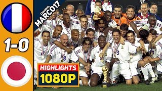 Франция Япония 1 0 Обзор Матча Финал Кубок Конфедераций 10 06 2001 HD