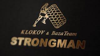DMITRY KLOKOV - My first STRONGMAN training