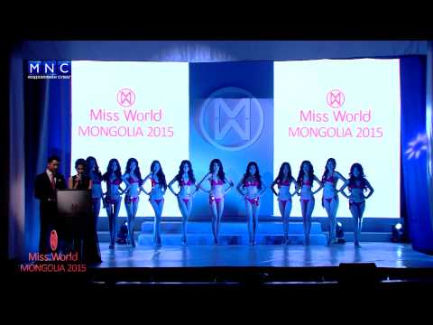 Miss World Mongolia 2015 NEVTRUULEG 15 final 01