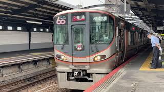 大阪環状線普通鶴橋・天王寺方面行き323系60周年発車シーン