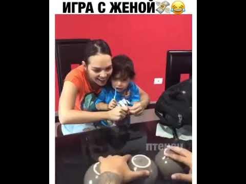 Мужики, учитесь как надо со своей женой на деньги играть)))) Заначку прятать - это прошлое.