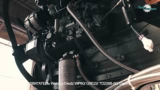 видео Двигатели Deutz серия 912/914 Genset