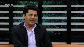 بامداد خوش - حال شما - صحبت ها با داکتر کریم الله سرګند در مورد مکروب معده