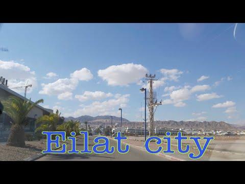 Icemall, Hotels, Eilat City, Eilat Israel