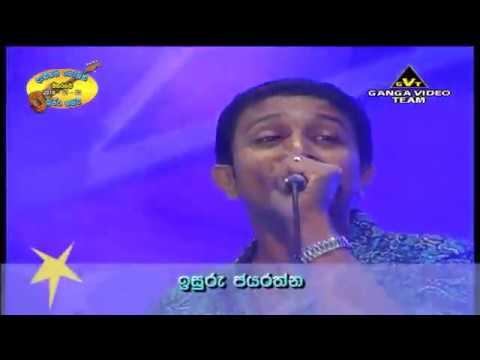 piyumweela nila,, isuru jayarathna live show with flashback