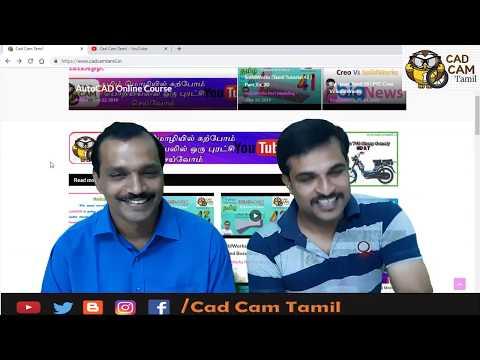 Big News Tamil 19   AutoCAD Online Course