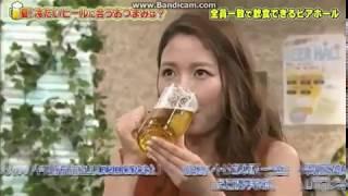 【美声】三田友梨佳アナの歌声 ミタパン 検索動画 10