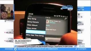 Телефоны Blackberry отказывают по всему миру. Почему?