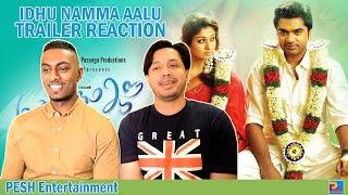 Idhu Namma Aalu Trailer Reaction & Review | PESH Entertainment