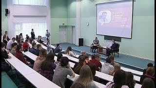 В Югре реализуют проект «Диалог на равных»