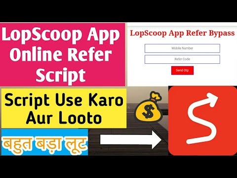 LopScoop Online Refer Bypass Script | LopScoop New Ha*k Trick