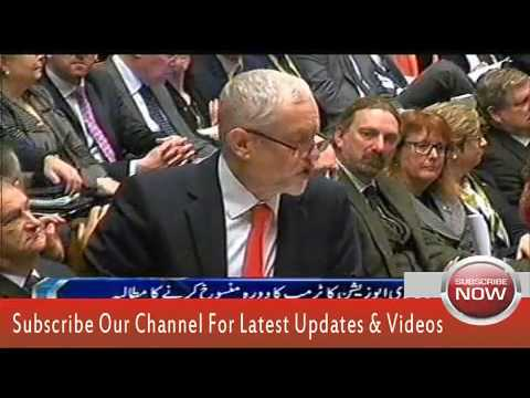 Ary News Headlines 3 February 2017 British Opposition Protest Against Trump UK Visit