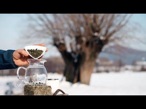 Herbata indonezyjska. Herbata z Indonezji Sumatra Oolong. Czajnikowy.pl