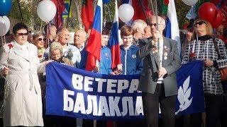 В Балаклаве отметили годовщину освобождения от нацистских захватчиков