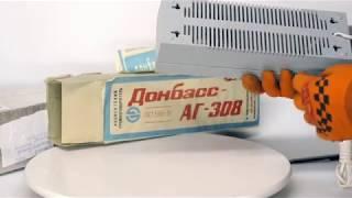 Розпакування лота «Нове радіо Донбас АГ-308» з сайту Виолити