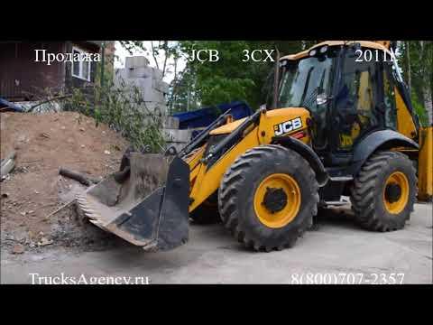 Продажа Экскаватор погрузчик JCB 3CX Super 2011г.