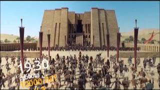 Фильм 10 000 лет до н.э. в эфире 31 канала