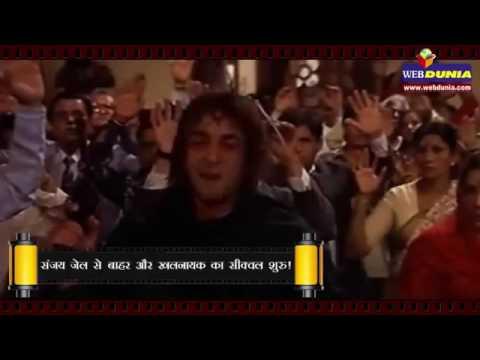 Khalnayak Returns | Official Trailer |...
