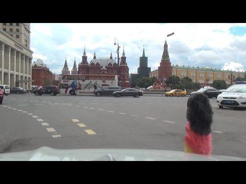 Moskau Moscow City Москва Russia Россия 8.7.2016 #164