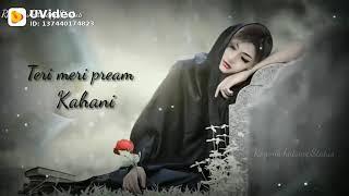 Kitni dard bhari Hai Teri meri prem kahani Sushant Kumar