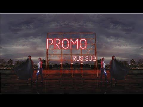 SHIELD SUBS: Плащ и Кинжал промо 4 серии 2 сезона (русские субтитры)