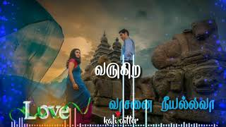 kathaigalai #pesum song lyrics whatsapp status