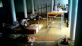 КПИ-СТРОЙ - Волгоградская строительная компания(, 2012-08-30T10:31:45.000Z)