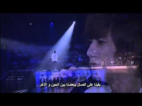 [SUPER SHOW 2 DVD] KyuHyun - 7 Years Of Love (arabic Sub)