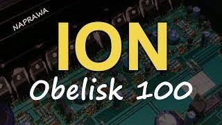 ION Obelisk 100 [Reduktor Szumu] #200