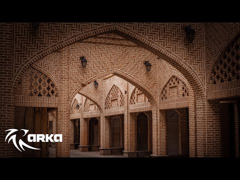 Tehran Iran - Iran With Arka