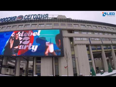 """Видеоэкран, РИА """"Россия сегодня"""", шаг 8мм, г. Москва"""