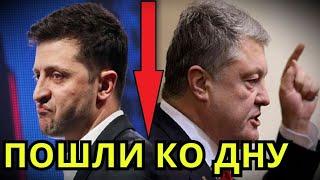 Зеленский УНИЧТОЖИЛ рейтинг и идёт на ДНО путем Порошенко! Шарий предсказал КРАХ президенту Украины