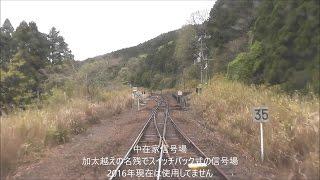 [前面展望] 関西本線、亀山-加茂