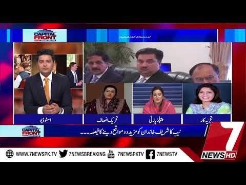 Capital Front 24 August 2017
