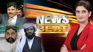 Radd-Ul-Corruption Kab Hoga? | News Beat | SAMAA TV | Paras Jahanzeb | 19 Mar 2017