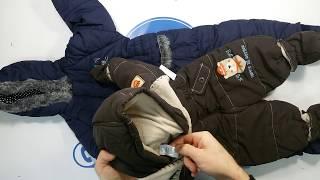 1636 Index kind stuck 6пак - детские комбинезоны осень-зима сток 2.9кг 20.15€/кг 5шт
