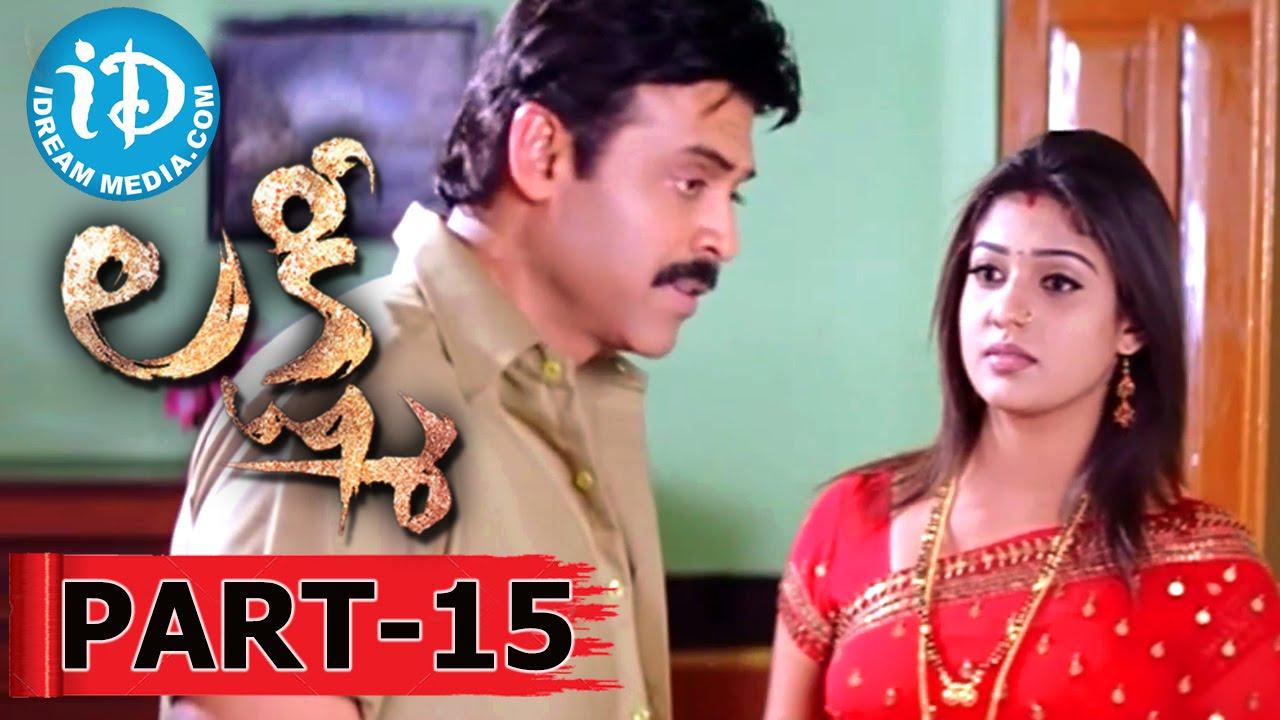 Download Lakshmi Full Movie Part 15 || Venkatesh, Nayantara, Charmy Kaur || Mani Sharma