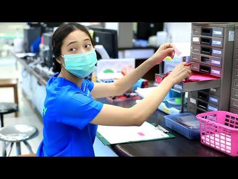 ระบบการป้องกันการแพ้ยาซ้ำโรงพยาบาลระยอง