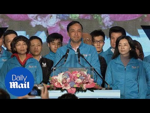 Eric Chu concedes defeat in Taiwan's presidential election - Daily Mail