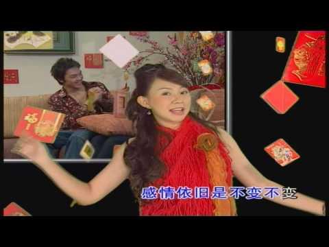 卓依婷 (Timi Zhuo) 原唱歌曲 - 小 小 贺 年 片 (A Small New Year Card)