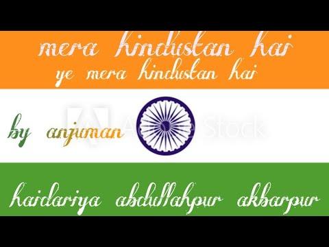 Kal Hamara Hai Malayalam Movie Hd Video Songs Free Download