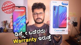 ಈ ಫೋನ್ ಕೊಳ್ಳಬೇಕೋ? ಬೇಡವೋ? Tecno Camon i4 unboxing & review |Triple Cameras |Kannada video